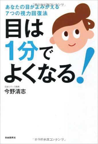 molo3月号book№2