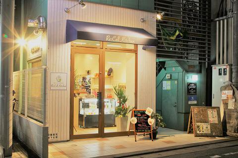 飲食店ドア
