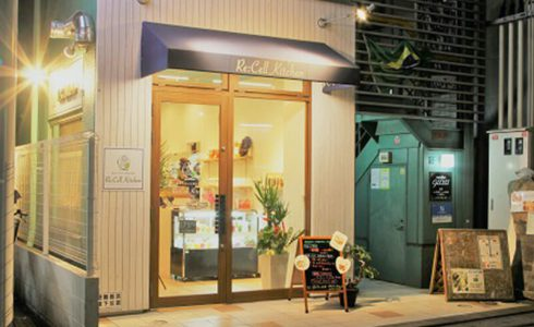 Re:Cell Kitchen 店舗外観