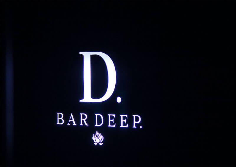 BAR DEEP ロゴ