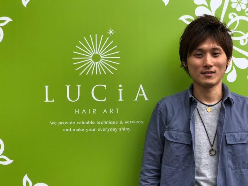 LUCiA HAIR ART オーナー
