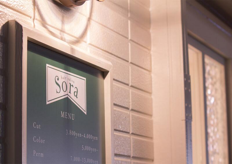 小さな美容室Sora hairsalon
