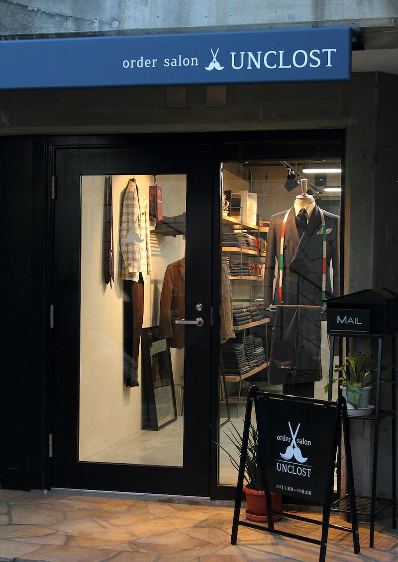 店舗入口ドア